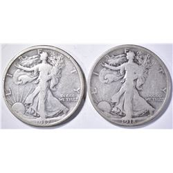 1917 VF & 18 FINE WALKING LIBERTY HALF DOLLARS