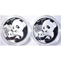 2-2019 1oz SILVER CHINA PANDA COINS