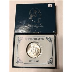 1982 Silver George Washington Half Dollar in Original Box with Paperwork