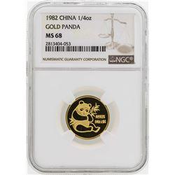 1982 China 1/4 oz. Gold Panda Coin NGC MS68