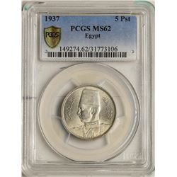 1937 Egypt 5 Piastres Silver Coin PCGS MS62
