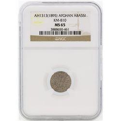 AH1313(1895) Afghan Abassi KM-810 Coin NGC MS65