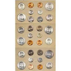 1951 U.S. Mint Set