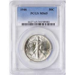 1946 Walking Liberty Half Dollar Coin PCGS MS65