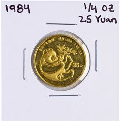 1984 1/4 oz 25 Yuan China Panda Gold Coin