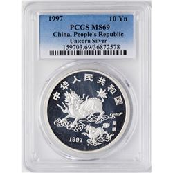 1997 China People's Republic 10 Yuan Unicorn Silver Coin PCGS MS69