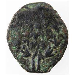 ANCIENT JUDEA: John Hyrcanus I, 135-104 BC, AE prutah (2.31g), Jerusalem. VG-F