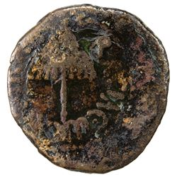 ANCIENT JUDEA: Agrippa, 37-44 AD, AE prutah, year 6. VG-F