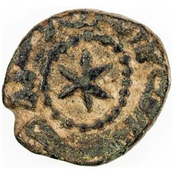 UMAYYAD: AE fals, al-Andalus (Spain), ND, A-144, W-752, star at center, Fine to VF
