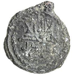 ABBASID: AE fals, al-Ramla (Palestine), AH217, A-292, VF
