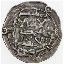 UMAYYAD OF SPAIN: 'Abd al-Rahman I, 756-788, AR dirham, al-Andalus, AH169. VF-EF