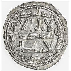 UMAYYAD OF SPAIN: al-Hakam I, 796-822, AR dirham (2.32g), al-Andalus, AH196. EF
