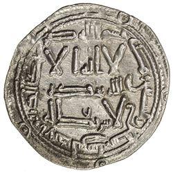 UMAYYAD OF SPAIN: al-Hakam I, 796-822, AR dirham (2.36g), al-Andalus, AH197. EF