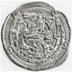 UMAYYAD OF SPAIN: al-Hakam I, 796-822, AR dirham (2.51g), al-Andalus, AH198. EF