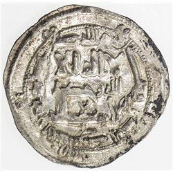 UMAYYAD OF SPAIN: al-Hakam I, 796-822, AR dirham (2.66g), al-Andalus, AH201. AU