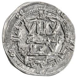 UMAYYAD OF SPAIN: al-Hakam I, 796-822, AR dirham (2.70g), al-Andalus, AH201. EF