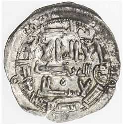 UMAYYAD OF SPAIN: al-Hakam I, 796-822, AR dirham, al-Andalus, AH202. EF