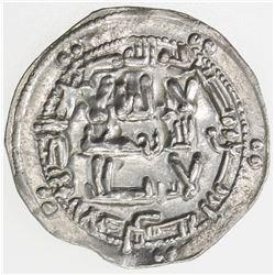 UMAYYAD OF SPAIN: al-Hakam I, 796-822, AR dirham (2.66g), al-Andalus, AH204. EF-AU