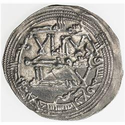 UMAYYAD OF SPAIN: Muhammad I, 852-886, AR dirham, al-Andalus, AH254. EF