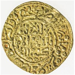 ALAWI SHARIF: Isma'il al-Samin, 1672-1727, AV bunduqi, Hadrat Fas, AH1120
