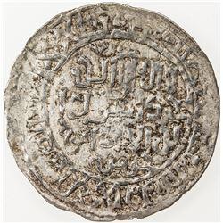 AYYUBID OF YEMEN: al-Kamil Muhammad I, 2nd reign in Yemen, 1233-1236, AR dirham (2.15g), 'Adan, AH63