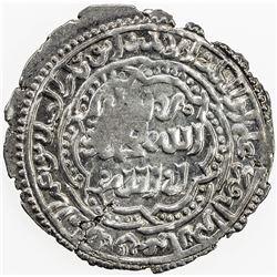 RASULID: al-Mansur 'Umar I, 1229-1249, AR dirham (1.82g), Zabid, AH645. EF