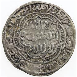 RASULID: al-Mansur 'Umar I, 1229-1249, AR dirham (1.84g), 'Adan, AH647. VF