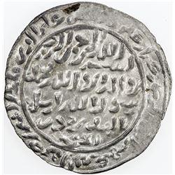 RASULID: al-Muzaffar Yusuf, 1249-1295, AR dirham, San'a, AH651. EF