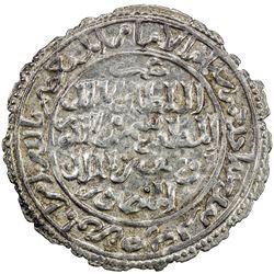 RASULID: al-Muzaffar Yusuf, 1249-1295, AR dirham (1.88g), Zabid, AH651. EF
