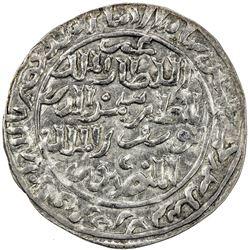RASULID: al-Muzaffar Yusuf, 1249-1295, AR dirham (1.82g), Zabid, AH655. EF-AU