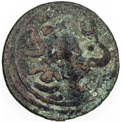 KILWA: Sulayman b. al-Hasan, 1331, AE fals, NM, ND