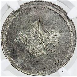 TURKEY: Abdul Mejid, 1839-1861, AR 3 kurush, Kostantiniye, AH1255 year 2. NGC MS62