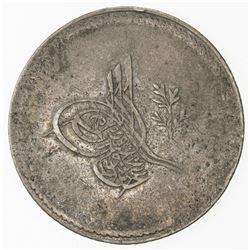 TURKEY: Abdul Mejid, 1839-1861, AR 3 kurush, AH1255 year 1. VG-F
