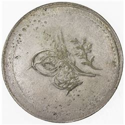 TURKEY: Abdul Mejid, 1839-1861, AR 6 kurush (12.33g), AH1255 year 1. VF-EF