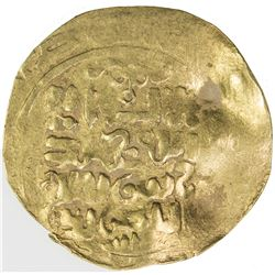 QARAKHANID: Ibrahim b. Husayn, 1178-1203, AV dinar (3.47g), NM, ND. F
