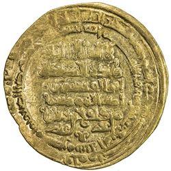 ZIYARIDS: Mardawij, 927-935, AV dinar (4.42g), Mah al-Basra, AH322. EF