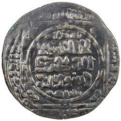 KHWARIZMSHAH: Muhammad, 1200-1220, AR burhani broad dirham (6.25g), Samarqan