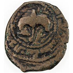 BEGTIMURID: Sayf al-Din Begtimur, 1183-1193, AE fals (7.51g), NM, AH(58)2
