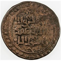 GREAT MONGOLS: Chingiz Khan, 1206-1227, AE jital (Shafurqan), ND