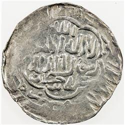 SHAHS OF BADAKHSHAN: 'Alishah II, 1310s, AR dirham (2.40g), Badakhshan, AH7(1)7. EF
