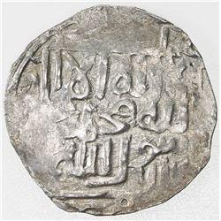SHAHS OF BADAKHSHAN: 'Alishah II, 1310s, AR dirham, Badakhshan, AH717?. VF