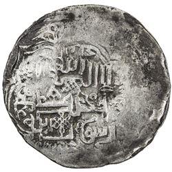 SHAHS OF BADAKHSHAN: Shah Baha al-Din, 1344-1358, AR dinar kebeki (7.83g), Badakhshan, AH746. VF