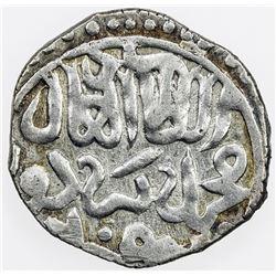 GOLDEN HORDE: Birdi Beg, 1357-1360, AR dirham (1.52g),