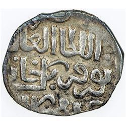 GOLDEN HORDE: Nawruz Beg, 1359-1360, AR dirham (1.53g), Saray al-Jadida, AH761. VF-EF