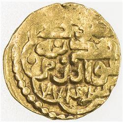 SUFID: AV fractional dinar, Khwarizm, AH774, A-2063, crude VF