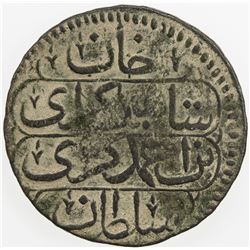 GIRAY KHANS: Shahin Giray, 1777-1783, AE kopeck (10.22g), Baghcha-Saray, AH1191 year 4. F