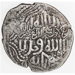 ILKHAN: Anonymous Qa'an al-'Adil, AR kaaniki dirham (2.54g), NM, AH674. VF