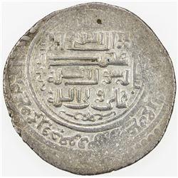 ILKHAN: Uljaytu, 1304-1316, AR 2 dirhams, Tabriz, AH709. EF