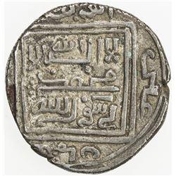 ILKHAN: Abu Sa'id, 1316-1335, AR 2 dirhams, Jarun, AH72x, RARE, vf
