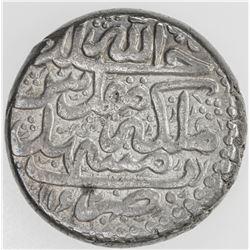 AFSHARID: Shahrukh, 1748-1750, AR 2 rupi (22.99g), Mashhad, AH1162. VF